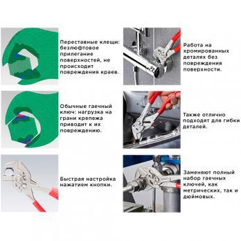 Гаечный переставной ключ 400 мм Knipex